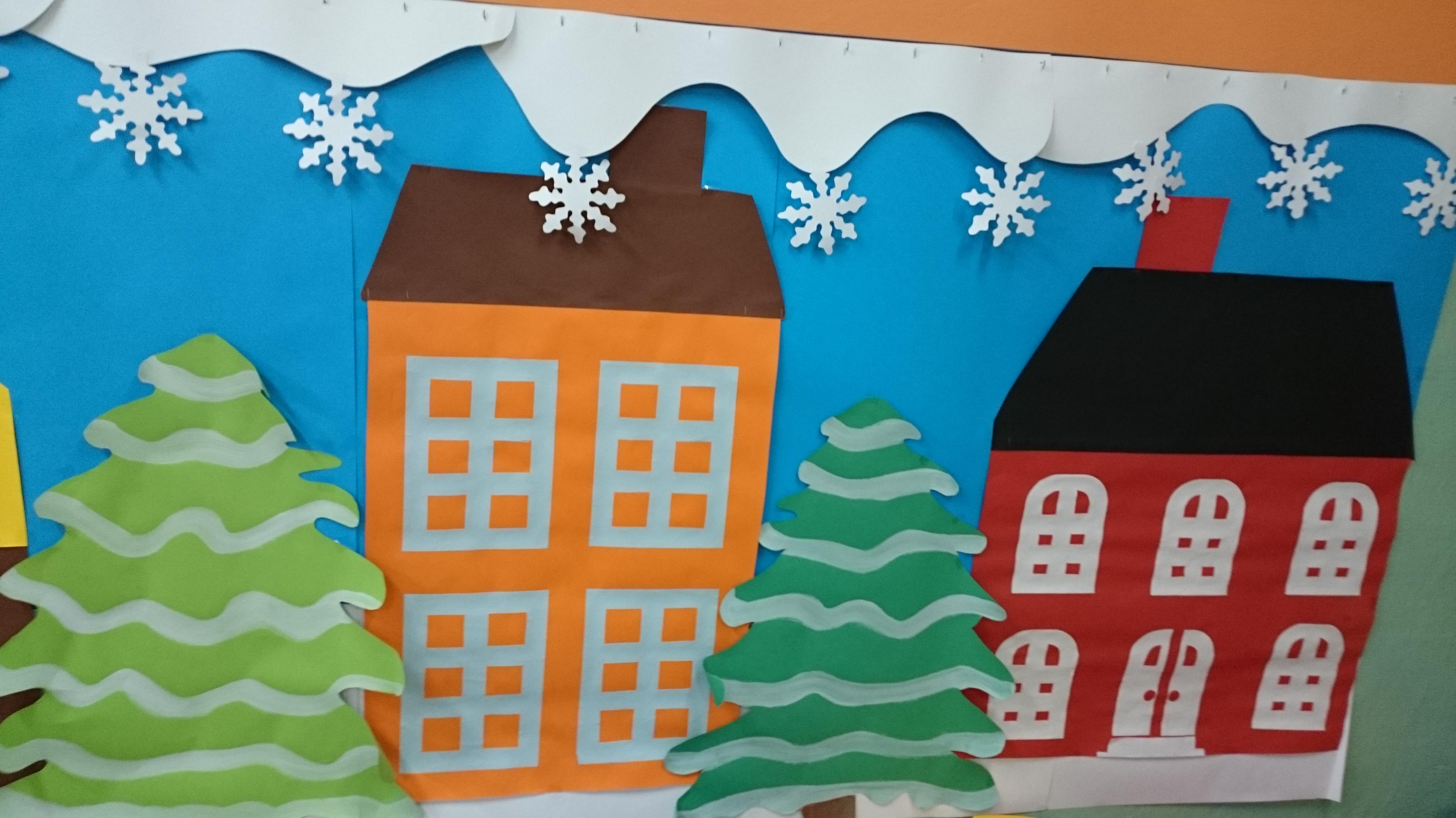 Zima W Przedszkolu Szkoła Podstawowa Im Marii